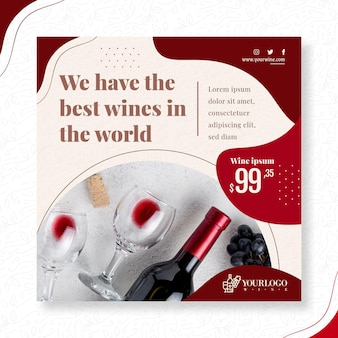 와인 제곱 전단지 서식 파일