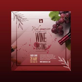 Шаблон квадратного флаера для дегустации вин