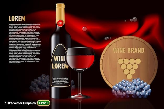 ポスターテンプレートやマガジンに適したワインテンプレート広告