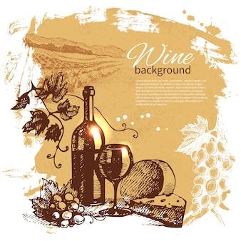 ワインのヴィンテージの背景。手描きイラスト。スプラッシュブロブレトロデザイン