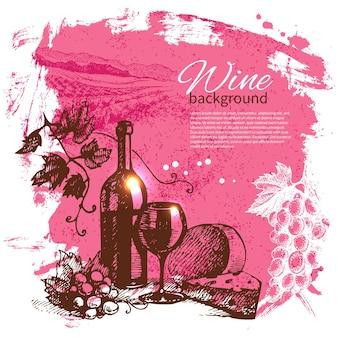 와인 빈티지 배경입니다. 손으로 그린 그림. 스플래시 blob 복고풍 디자인