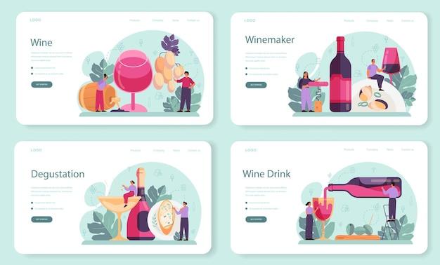 ワインのウェブバナーまたはランディングページセット