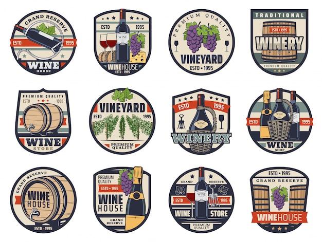 ワイン、ワイン製造、ブドウ栽培のアイコンを設定
