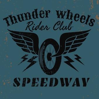 티셔츠에 대한 날개 달린 바퀴 그래픽.