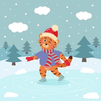 ウインクするトラは帽子とスカーフでスケートをしています。冬の風景。冬のグリーティングカード。