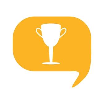 勝者カップアイコン。チャンピオンシップ優勝トロフィーのシンボル。白い背景で隔離のベクトルフラットイラスト