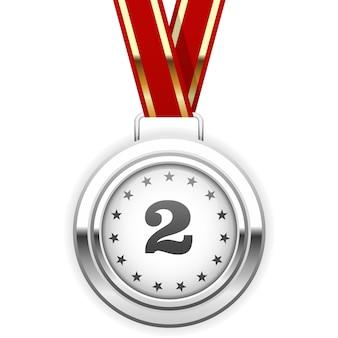 リボンで銀メダルを獲得-2位