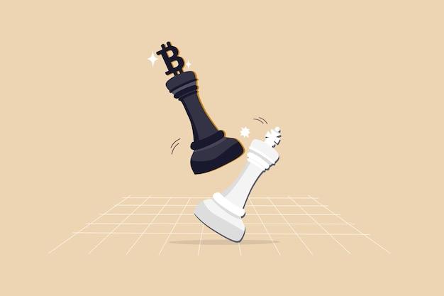 Bitcoin 거래 전략에서 승리하고 암호화 통화 또는 분산 금융에서 이익을 얻으면 전통적인 은행 개념을 물리치고 검은색 bitcoin 킹 체스에서 승리하면 전통적인 흰색 체스를 이깁니다.