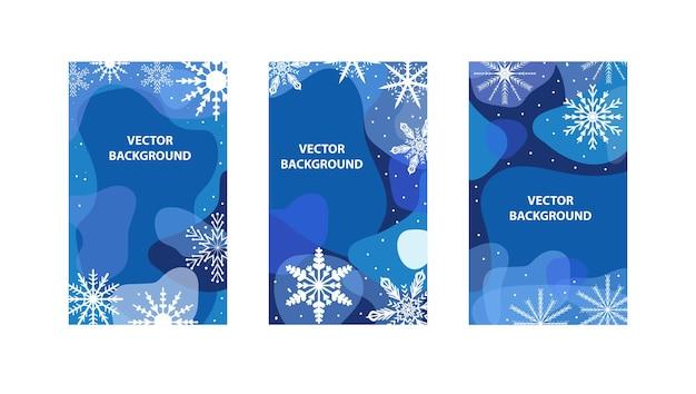 モダンなヒップスタースタイルに設定された冬の抽象的なポスター。雪片とトレンディな現代アート。ベクトルイラスト。