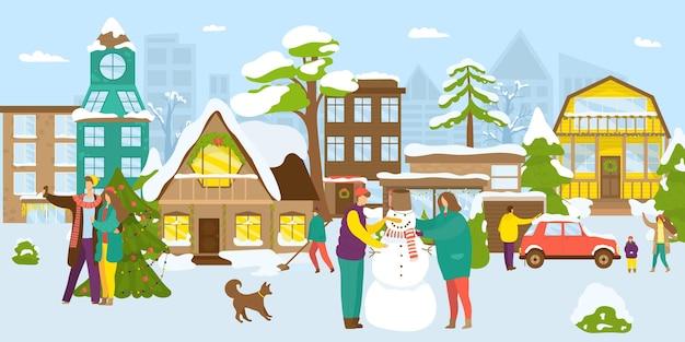 雪の町のイラストで冬の活動