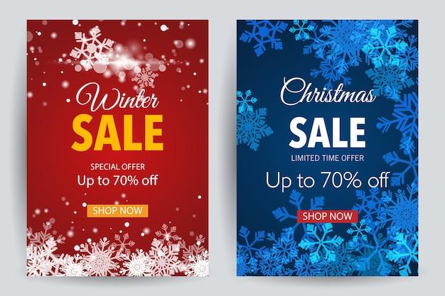 冬とクリスマスのセールの背景と雪片のテンプレートプロモーション。