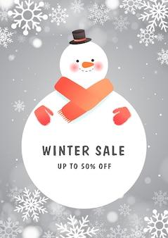 겨울과 크리스마스 판매 쇼핑, 휴일 판매 또는 검은 금요일