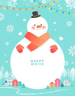 冬とクリスマスのセールショッピング、ホリデーセール、ブラックフライデー