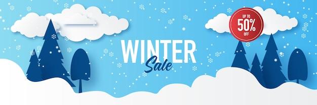 冬とメリークリスマスの青いテーマバナーまたはヤシの木、雪の結晶、雪、雲とパーティの招待状の背景。