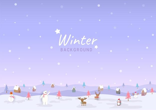 クリスマスフェスティバルの冬の背景