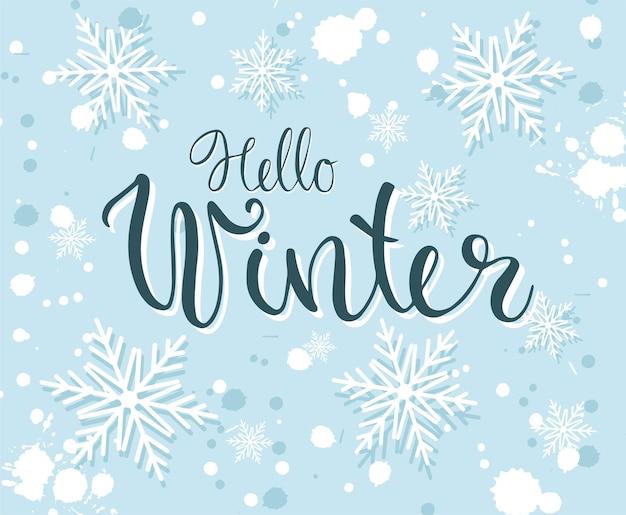 붓글씨 비문 안녕하세요 winterchristmas 벡터와 겨울 배경