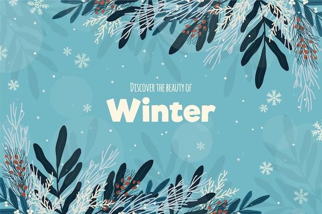 手描きの葉と冬の背景