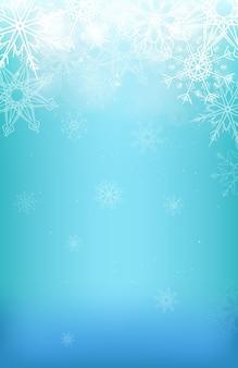 雪片、輝き、ぼやけた背景と冬の背景
