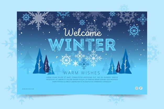 Зимний баннер шаблон