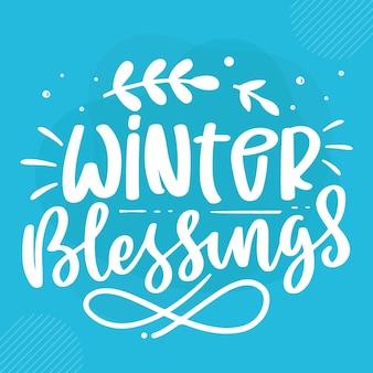 Зимние благословения премиум зимние надписи векторный дизайн