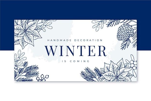 花と冬のブログのヘッダー