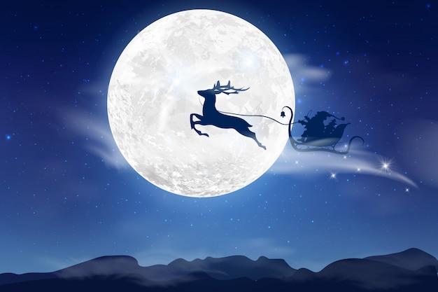 Зимнее голубое небо с падающим снегом, снежинки с зимним пейзажем с полной луной. дед мороз летит на санях с оленем. праздничный зимний фон на рождество и новый год.