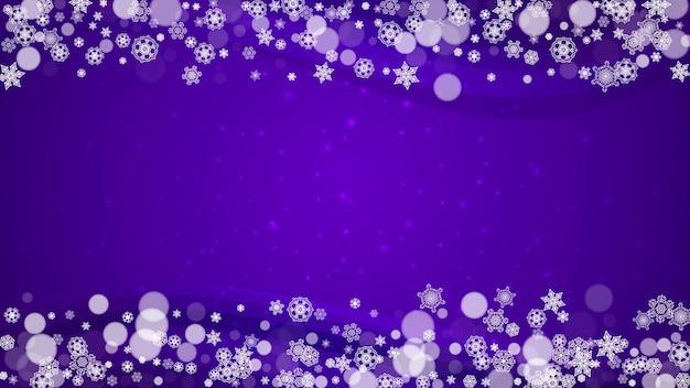紫外線の雪片と冬の国境。新年の背景。ギフトクーポン、バウチャー、広告、パーティーイベント用のスノーフレーム。クリスマスの流行の背景。冬のボーダーと休日の冷ややかなバナー