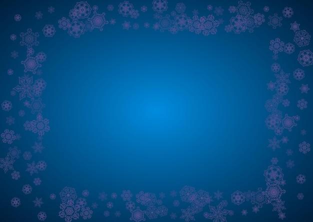 紫外線の雪片と冬の国境。チラシ、ギフトカード、招待状、ビジネスオファー、広告用のスノーフレーム。クリスマスの流行の背景。休日の冬の国境。新年の冷ややかな背景