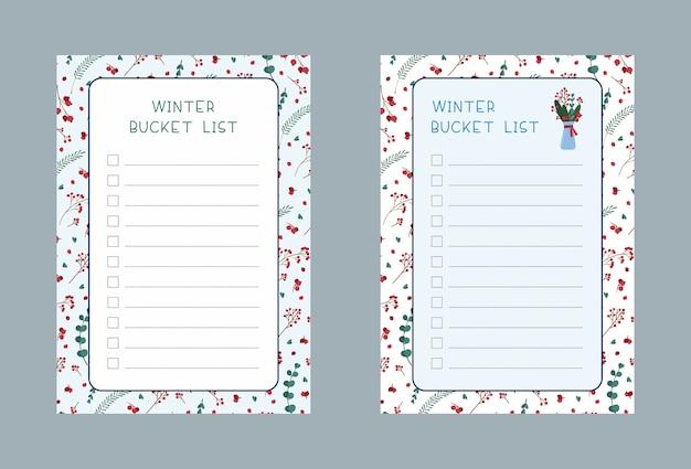冬のバケツリストセット。毎週および毎日のプランナーページのデザインパック。伝統的なクリスマスの象徴的な木の葉、ベリー、花束