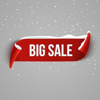 赤い現実的なリボンと冬のバグセールの背景。雪で宣伝する冬のポスターやバナー。
