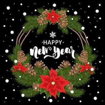 Зимняя открытка с надписью «с новым годом». зимняя праздничная открытка с каллиграфическими и рисованными элементами.