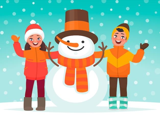 Зимние детские забавы