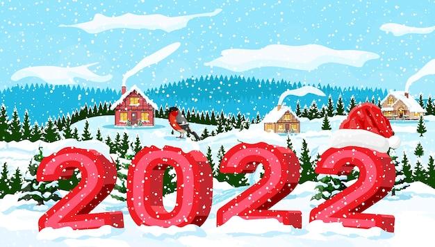Зимний новогодний фон с текстом 2022 года.