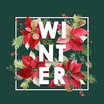 冬のクリスマスデザイン松と冬の花
