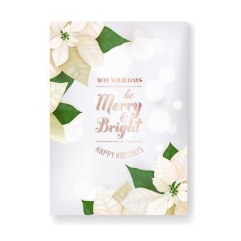 Поздравительная открытка зимних рождественских цветов. цветочные пуансеттия ретро-фон, шаблон оформления для празднования праздничного сезона, новогодняя брошюра в векторе
