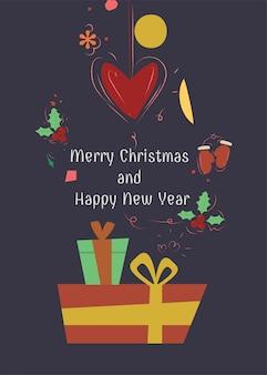 겨울, 크리스마스 난방, 메리 크리스마스, 새해 복 많이 받으세요 겨울 카드