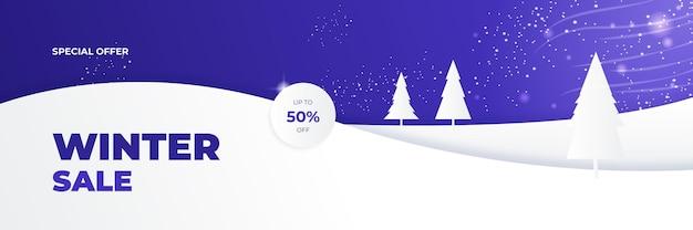 종이 3d 장식 아이콘의 겨울 크리스마스 판매 배너입니다. 현실적인 눈, 파란색 눈송이 및 반짝이 색종이 조각으로 반짝이는 조명 화환의 배경 디자인.