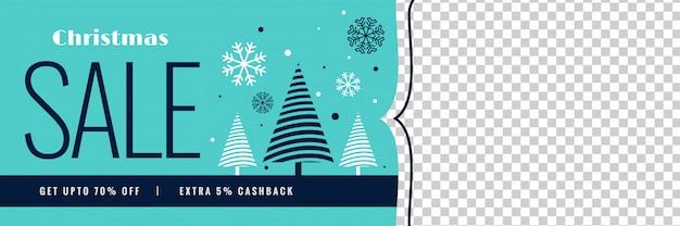 イメージスペースを持つ冬のクリスマスセールのバナー