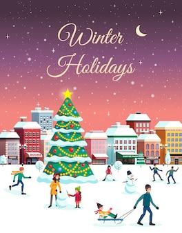 冬の街の風景イラスト