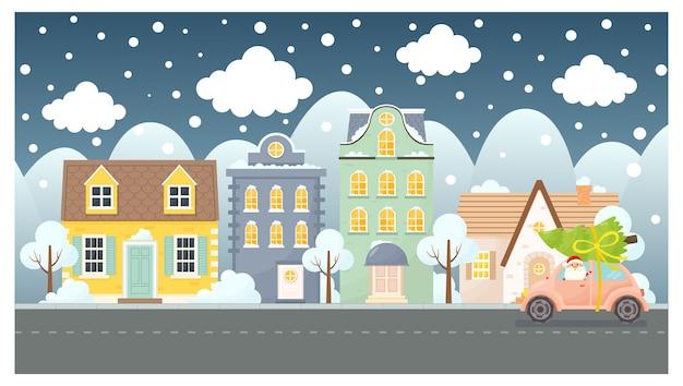 冬の街並みイラストクリスマスコンセプト