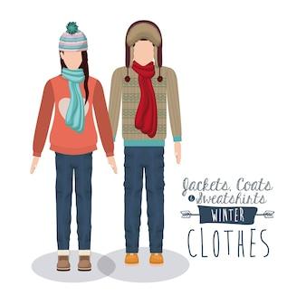 Зимняя одежда