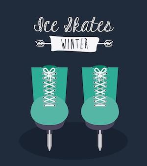 冬の服のデザイン