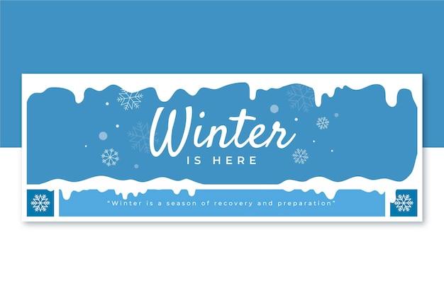冬のfacebookカバーテンプレート