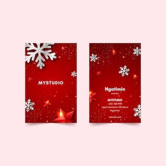 Шаблон визитки зимнего фестиваля