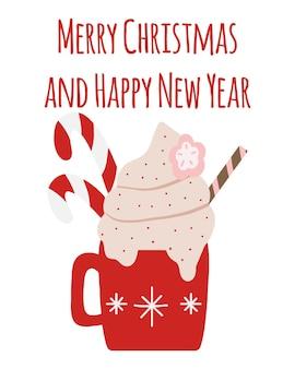ホットチョコレートココアまたはコーヒーと冬のお祝いマグカップクリームとチョコレートココアリコーヒー