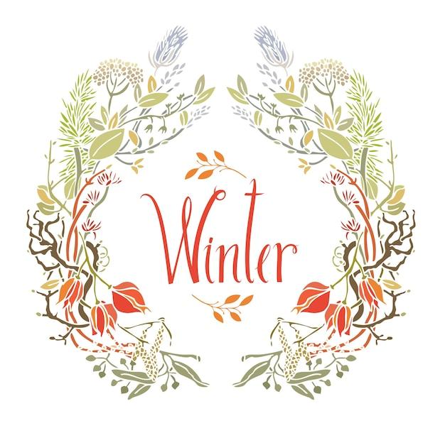 Зимняя рамка из листьев и веток Бесплатные векторы