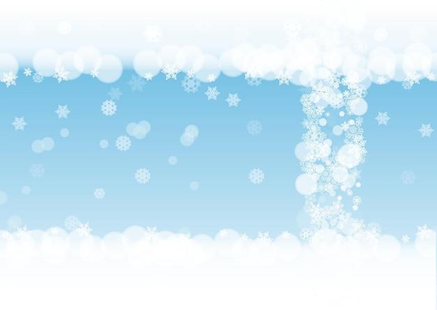 クリスマスと新年のお祝いのための白い雪の冬のフレーム。バナー、ギフトクーポン、バウチャー、広告、パーティーイベントの青い背景の水平冬フレーム。凍るような雪が降る。