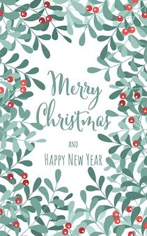 白い背景の冬の挨拶バナーメリークリスマス招待状デザインカード
