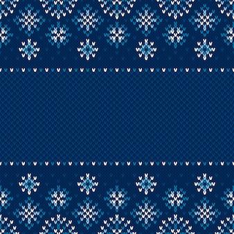 Зимний праздник вязаный узор со снежинками. бесшовный фон для вязания