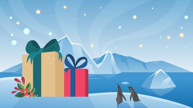 冬の休日の贈り物。